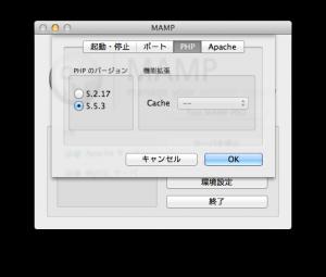 mamp-setup5
