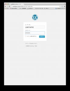 wp-install10