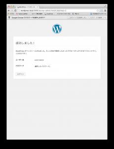 wp-install9