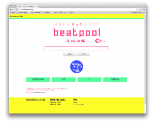 beatpool