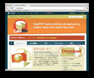 cakephp-install1