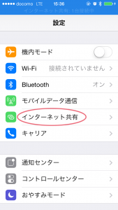 mamp-iphone3
