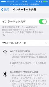mamp-iphone4