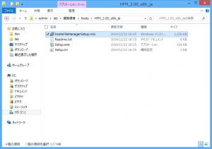 hosts-install2