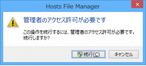 hosts-use5