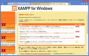 xampp-setup1