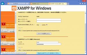 xampp-setup3