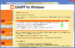 xampp-setup6