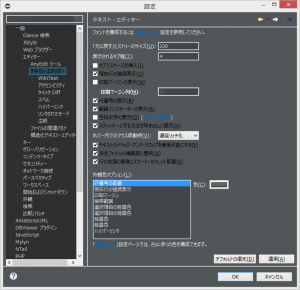 eclipse-editor4