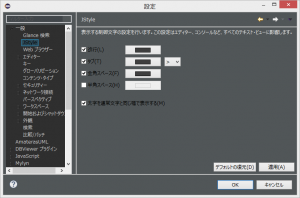 eclipse-editor6